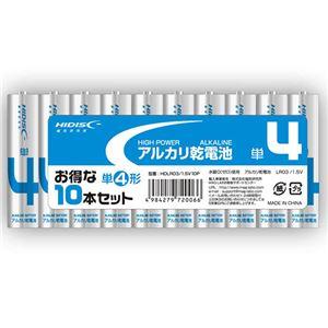 (まとめ)HIDISC アルカリ乾電池 単4形10本パック 【×60個セット】 HDLR03/1.5V10PX60 - 拡大画像