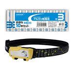 GENTOS COMBREAKER ヘッドライト + アルカリ乾電池 単3形10本パックセット CB-531D+T3