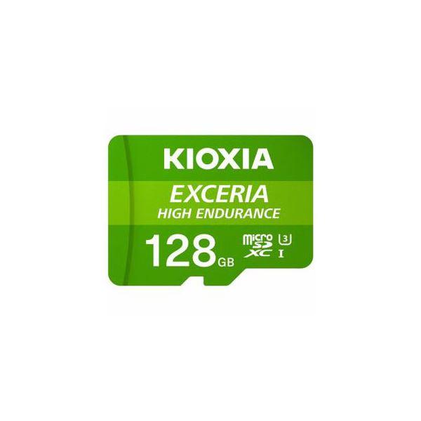 KIOXIA MicroSDカード EXCERIA HIGH ENDURANCE 128GB KEMU-A128G