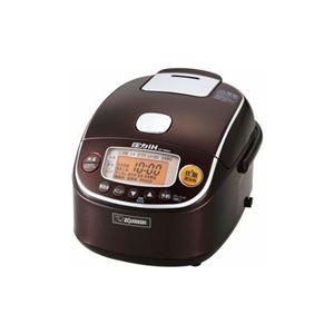 象印 圧力IH炊飯器 極め炊き 3合炊き ブラウン NP-RM05-TA - 拡大画像