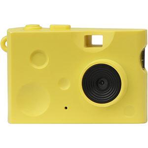 ケンコー・トキナー 小型トイデジタルカメラ DSC-PIENI CHEESE KEN437988 - 拡大画像