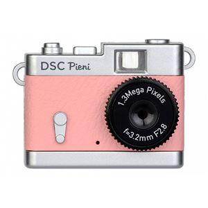 ケンコー・トキナー 小型トイデジタルカメラ DSC-PIENI CP KEN437452 - 拡大画像