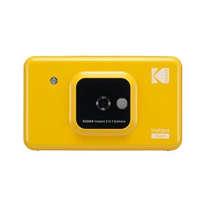 KODAK インスタントカメラプリンター C210YEイエロー - 拡大画像