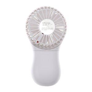 エツミ ハンディファン 電池式 ホワイト V-82421 - 拡大画像
