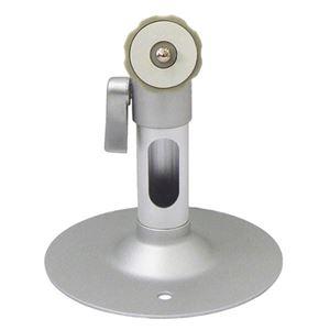 ソリッドカメラ 屋内用カメラ取付ブラケット Sサイズ BRK-002S - 拡大画像