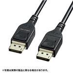 サンワサプライ DisplayPort光ファイバケーブル(ver.1.4) 30m KC-DP14FB300