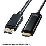 サンワサプライ DisplayPort-HDMI変換ケーブル HDR対応 3m KC-DPHDRA30