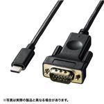 サンワサプライ TYPE C-VGA変換ケーブル 1m KC-ALCV10