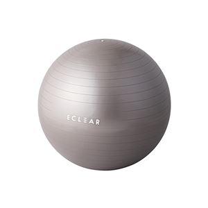 エレコム バランスボール 65cm グレー HCF-BB65GY - 拡大画像