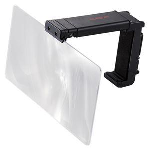 エレコム Nintendo Switch Lite/Nintendo Switch両対応/画面拡大レンズ/ブラック GM-NSLN01BK - 拡大画像