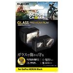 エレコム アクションカメラ用アクセサリ/液晶保護フィルム/GoPro HERO8 Black/ガラス/0.33mm/防指紋/光沢 AC-GP8BFLGG