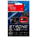 エレコム デジカメ液晶保護ガラスフィルム/高光沢/ゴリラガラス/超極薄/CANON EOS 90D/EOS 80D DFL-C80DGG01