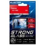 エレコム デジカメ液晶保護ガラスフィルム/高光沢/AR/極薄/CANON IXY 650 DFL-CI650GG02