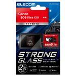 エレコム デジカメ液晶保護ガラスフィルム/高光沢/ゴリラガラス/超極薄/CANON EOS Kiss X10 DFL-CKX10GG01