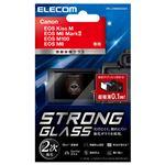 エレコム デジカメ液晶保護ガラスフィルム/高光沢/ゴリラガラス/超極薄/CANON EOS M6 Mark II/EOS Kiss M/EOS M100/EOS M6 DFL-CM6M2GG01