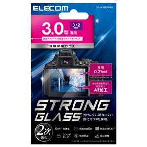 エレコム デジカメ液晶保護ガラスフィルム/3.0インチ(3:2)/高光沢/AR/極薄 DFL-H3032GG02 - 拡大画像