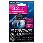 エレコム デジカメ液晶保護ガラスフィルム/3.2インチ(3:2)/高光沢/AR/極薄 DFL-H3232GG02