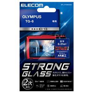 エレコム デジカメ液晶保護ガラスフィルム/高光沢/AR/極薄/OLYMPUS TG-6 DFL-OTG6GG02 - 拡大画像