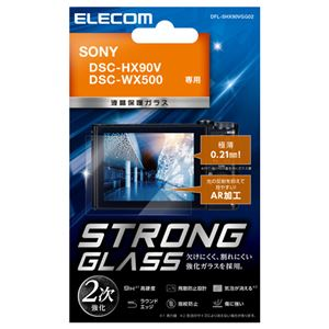 エレコム デジカメ液晶保護ガラスフィルム/高光沢/AR/極薄/SONY DSC-HX90V/DSC-WX500 DFL-SHX90VGG02 - 拡大画像