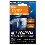 エレコム デジカメ液晶保護ガラスフィルム/高光沢/AR/極薄/SONY DSC-HX90V/DSC-WX500 DFL-SHX90VGG02