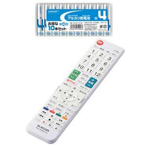 エレコム かんたんTVリモコン第2弾/東芝・レグザ用/ホワイト + 単4形10本パックセット ERC-TV02WH-TO+HDLR03/1.5V10P - 拡大画像