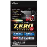 エツミ デジタルカメラ用液晶保護フィルムZERO PREMIUM RICOH GR対応 VE-7555
