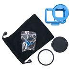 エツミ GoPro HERO7対応 アクションメタルプロテクターカバー ブルー VE-2222