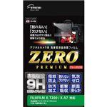 エツミ デジタルカメラ用液晶保護フィルムZERO PREMIUM FUJIFILM X-T200/X-A7対応 VE-7573