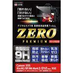 エツミ デジタルカメラ用液晶保護フィルムZERO PREMIUM Canon EOS KissM2・M/RP/M6/M6MkII/M100専用 VE-7588