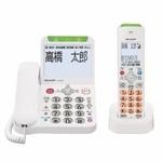 SHARP デジタルコードレス電話機 子機1台 ホワイト系 JD-AT90CL