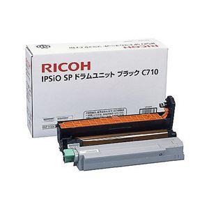 RICOH IPSiO SP ドラムユニット ブラック C710 515296 - 拡大画像