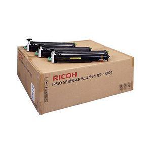 RICOH IPSiO SP 感光体 ドラムユニット カラーC820 (3本セット) 515594 - 拡大画像