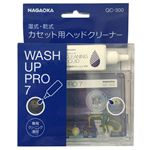 NAGAOKA カセットクリーナー QC-300