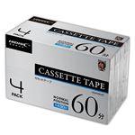 【4個セット】 HIDISC カセットテープ ノーマルポジション 60分 4巻 HDAT60N4PX4