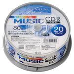 【10個セット】 PREMIUM HIDISC CD-R 音楽用 80分 「写真画質レーベル」 ワイドエリア ホワイトプリンタブル スピンドルケース 20枚 HDSCR80GMP20SNX10
