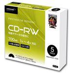 【20個セット】 HIDISC データ用 CD-RW 1-4倍速5mmスリムケース入り5枚パック HDCRW80YP5SCX20