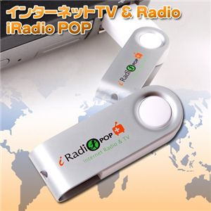 インターネットTV&Radio(2GB) iTV  - 拡大画像