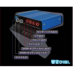 AREA(エアリア) 響音DIGI (きょうおんデジ) SD-U1SOUND-T4 - 拡大画像