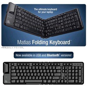 Matias(マティアス) キーボード Bluetooth Folding Keyboard Windows用 - 拡大画像