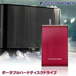シリコンパワー ポータブル・ハードディスク・ドライブ Armor A70 500GB - 拡大画像