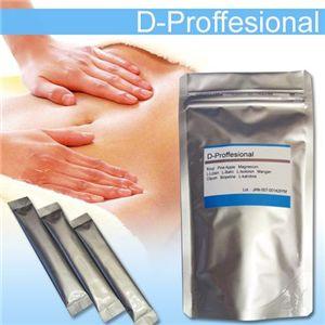 酵素系ダイエットサポートサプリメント D-Professional 14包 - 拡大画像