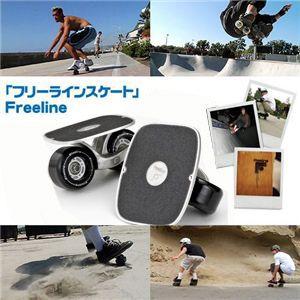 Freeline 「フリーラインスケート」 - 拡大画像