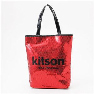 kitson(キットソン) スパンコール 縦型トートバッグ レッド - 拡大画像