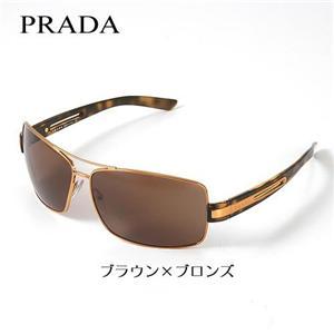 PRADA サングラス 54IS-70E/8C1/ブラウン×ブロンズ - 拡大画像