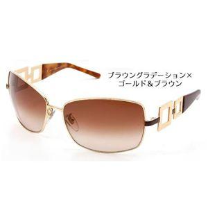 BVLGARI(ブルガリ) サングラス Asian Fitting 6004A-101/13/ブラウングラデーション×ゴールド&ブラウン - 拡大画像