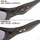 OAKLEY(オークリー) サングラス MINUTE2.0-P BK/BK/スモークミラー×ブラック - 縮小画像2