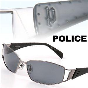 POLICE(ポリス) 偏光レンズサングラス 8354J-568P スモーク×ガンメタル&ブラック - 拡大画像