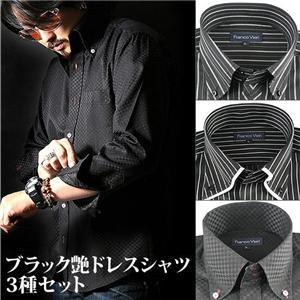 スタイリッシュ ブラック艶ドレスシャツ 3種セット(スリムネクタイ&チーフ付き) Y007 M - 拡大画像
