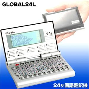 24ヶ国語翻訳機 GLOBAL24L - 拡大画像