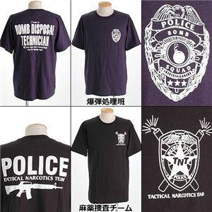 米国着用禁止Tシャツ 爆弾処理班 L - 拡大画像
